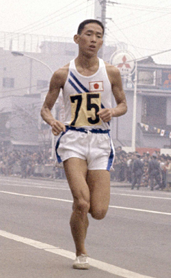 Kenji 1964